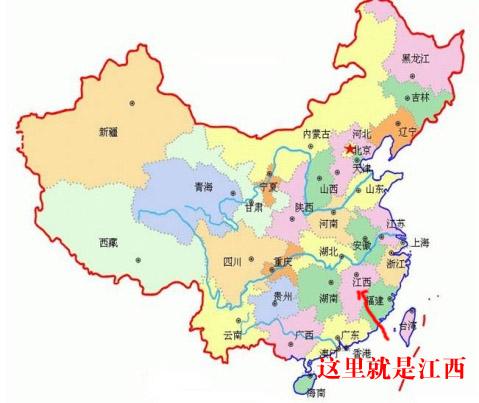中国各省分隔地图